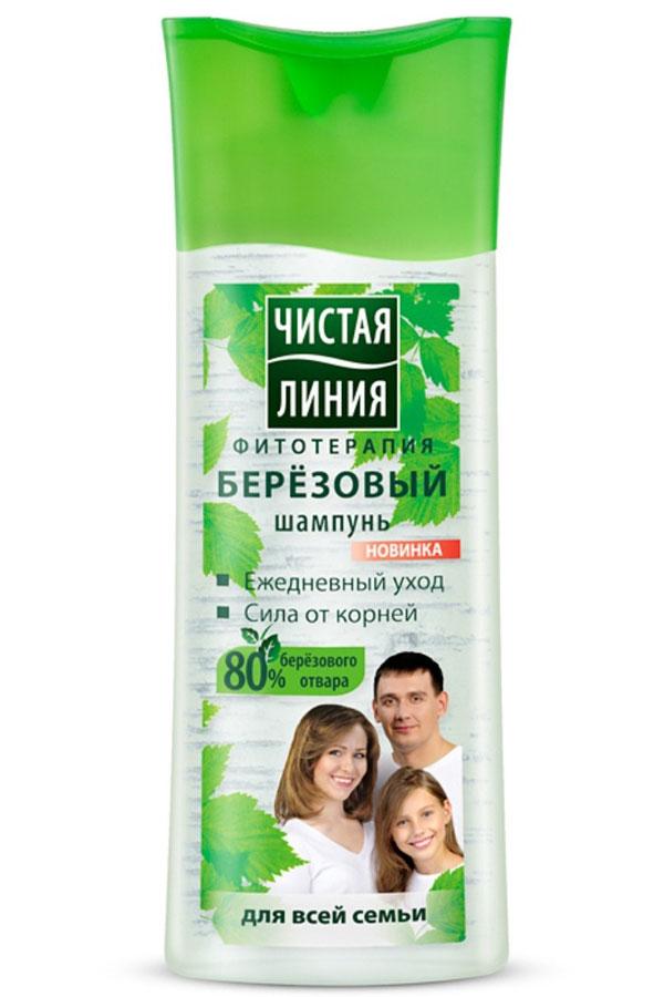 chistaya-liniya-shampun-250ml-bereza-dly