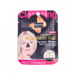 cleansing-nose-mask